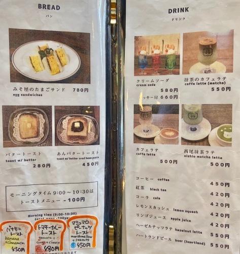 なつかしくて新しい「喫茶ゾウ」さん_b0325640_22165719.jpg