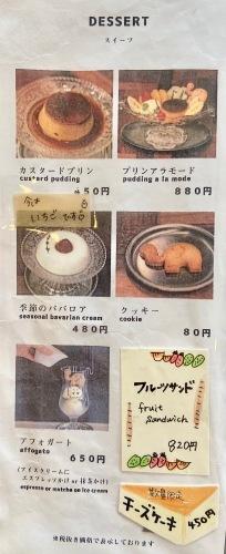 なつかしくて新しい「喫茶ゾウ」さん_b0325640_22173053.jpg
