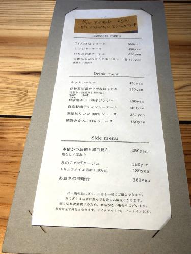 cafe TSUBAKI@2_e0292546_18571401.jpg
