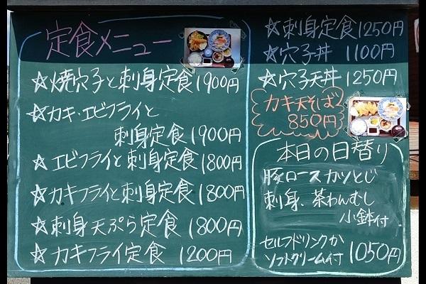 たぬき山展望台へ_b0328557_21112966.jpg
