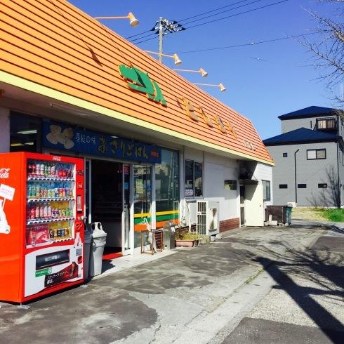 キムタクが買ったお弁当を買う_f0054260_15173734.jpg
