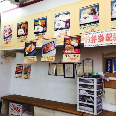 キムタクが買ったお弁当を買う_f0054260_15175814.jpg