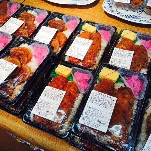 キムタクが買ったお弁当を買う_f0054260_15181811.jpg