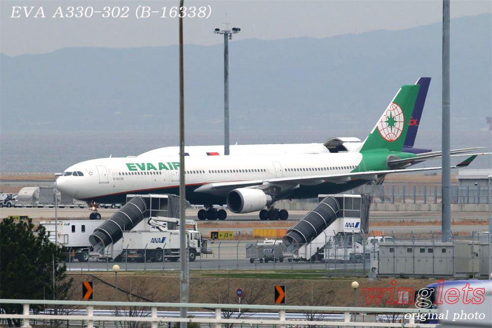 '20年 関西空港レポート ・・・ EVA/B-16338_f0352866_22295144.jpg