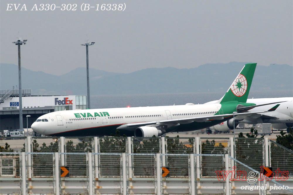 '20年 関西空港レポート ・・・ EVA/B-16338_f0352866_22301814.jpg