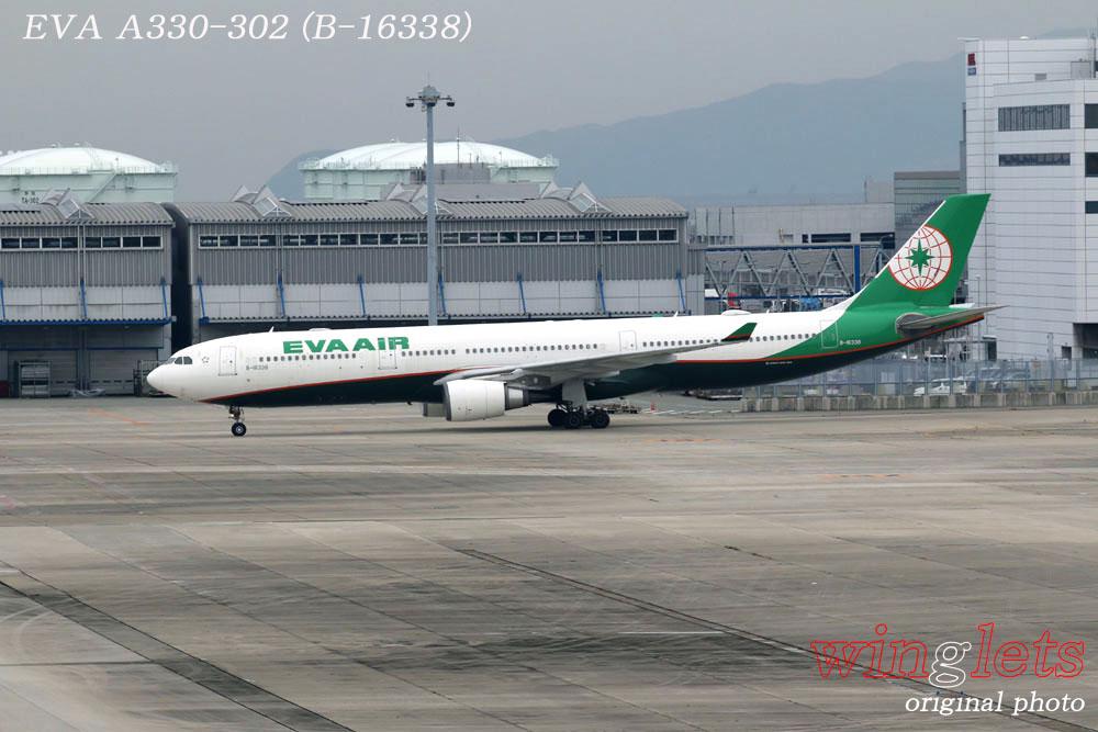 '20年 関西空港レポート ・・・ EVA/B-16338_f0352866_22302961.jpg