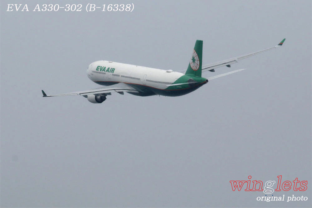 '20年 関西空港レポート ・・・ EVA/B-16338_f0352866_2230419.jpg