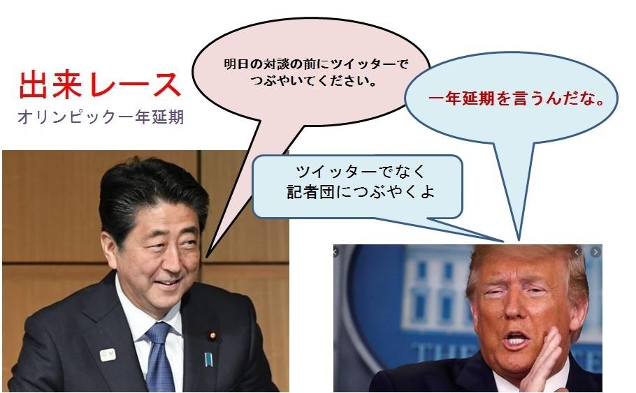 「してやったり」ニヤリと笑う安倍総理_d0083068_10242165.jpg