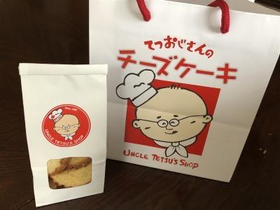 オタワ便り2 てつおじさんのチーズケーキ オタワ店_c0353373_05064985.jpg