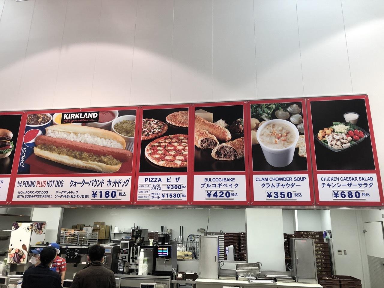 2020.03.22「お饅頭ライド」_c0197974_22295424.jpg