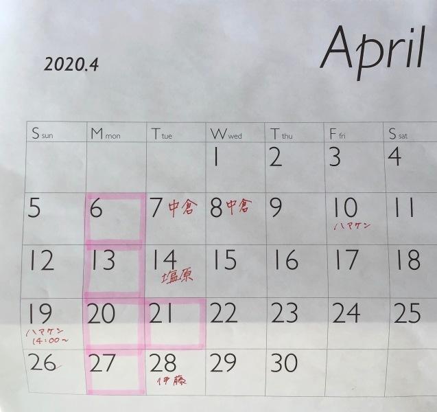 4月お休みカレンダー!!_e0056674_10050590.jpeg