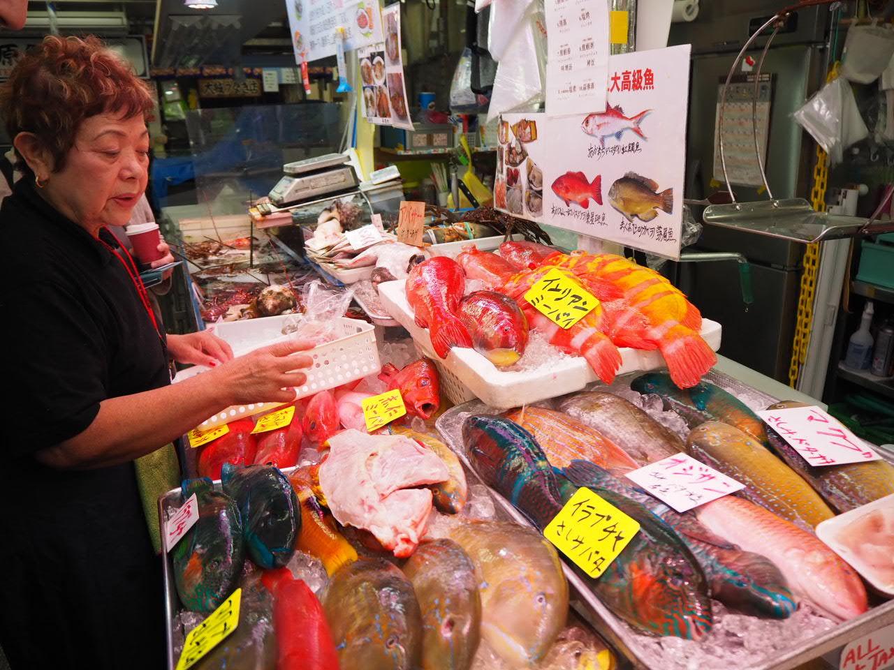 沖縄2日目 めんそーれな日_f0370091_20573270.jpg