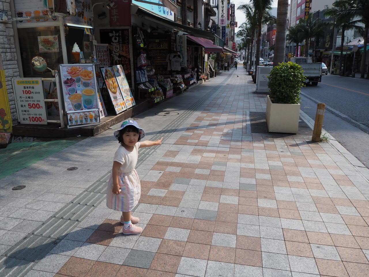 沖縄2日目 めんそーれな日_f0370091_20584892.jpg