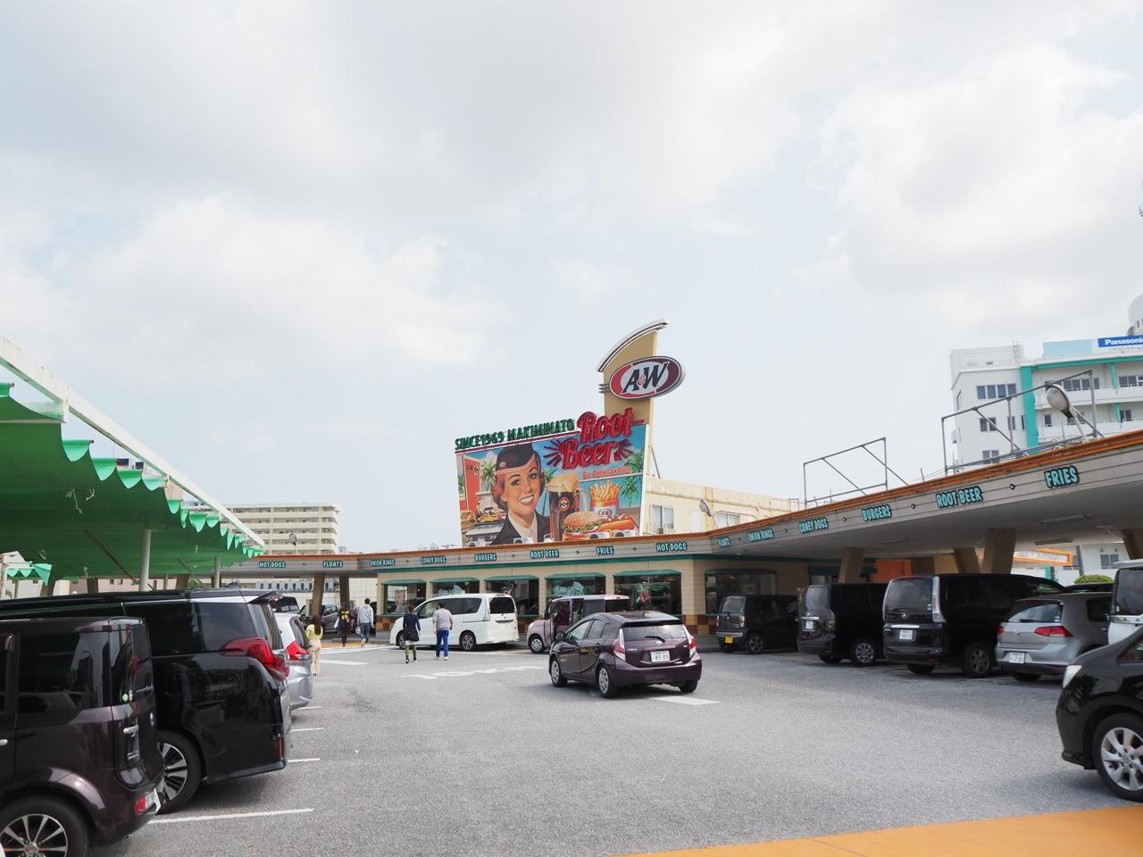 沖縄2日目 めんそーれな日_f0370091_21002439.jpg