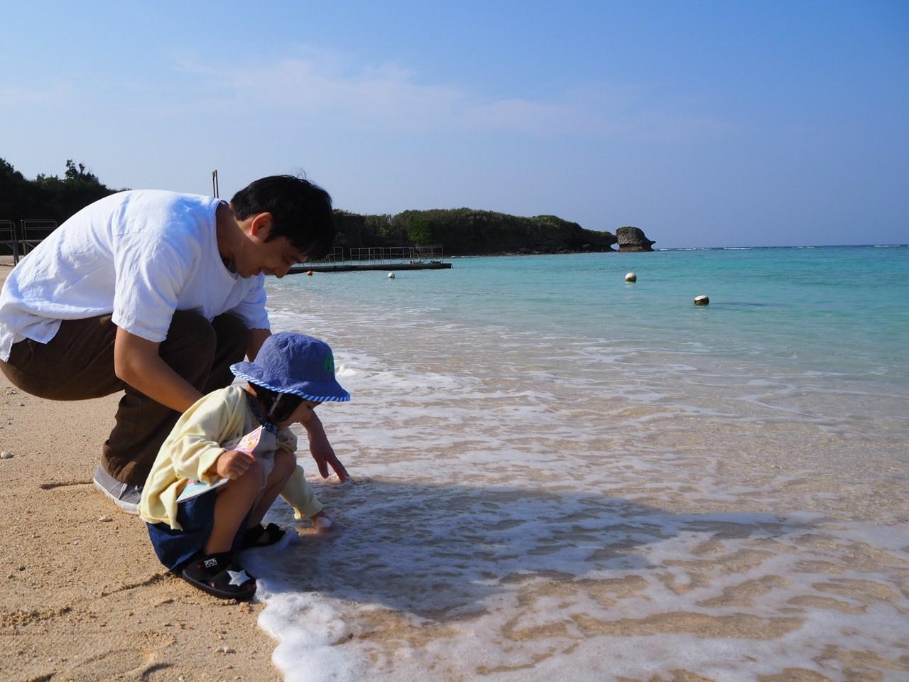 沖縄3日目 なんくるないさ一な日。_f0370091_21223849.jpg