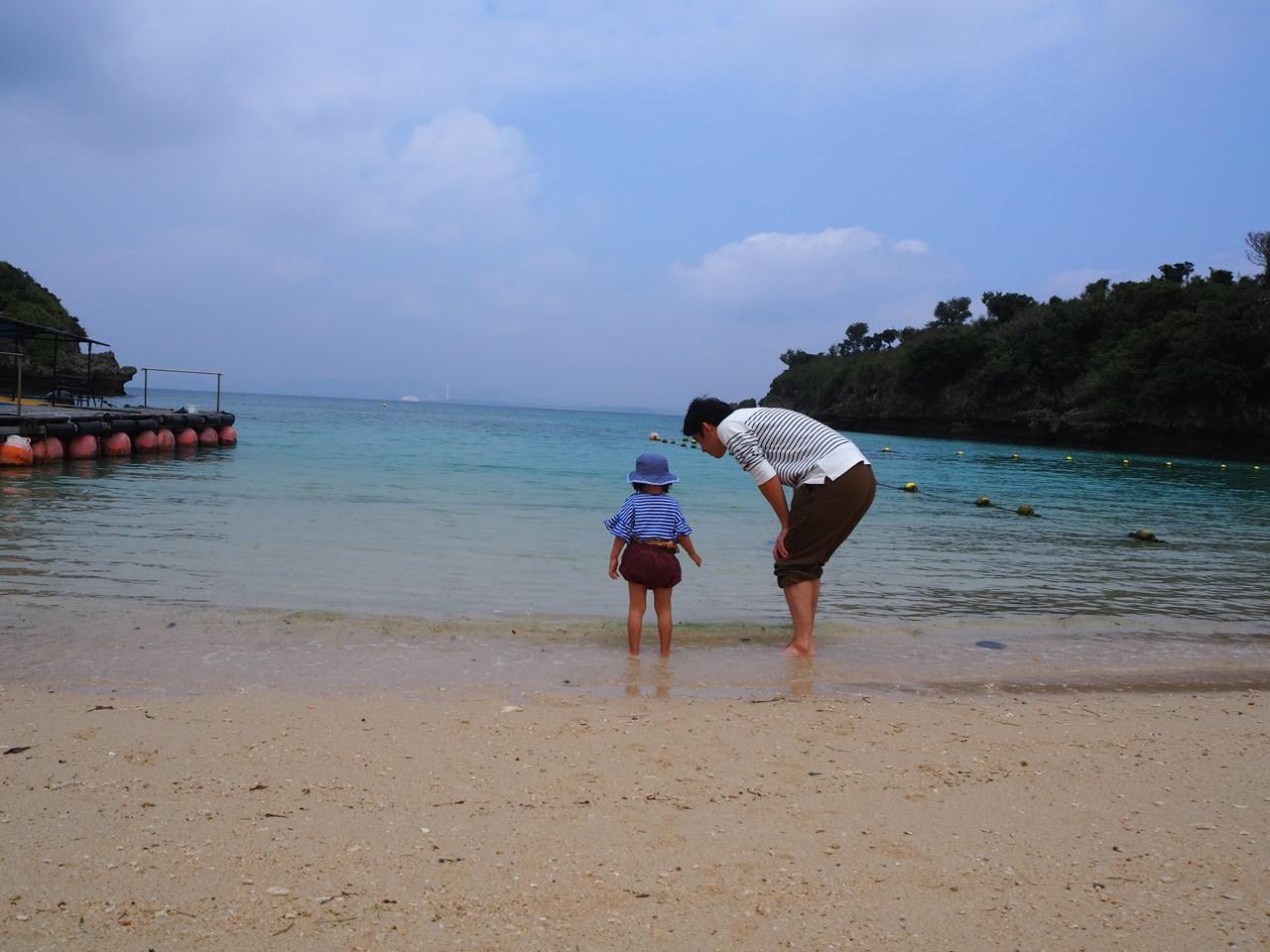 沖縄5日目 楽しかったさー_f0370091_22182528.jpg
