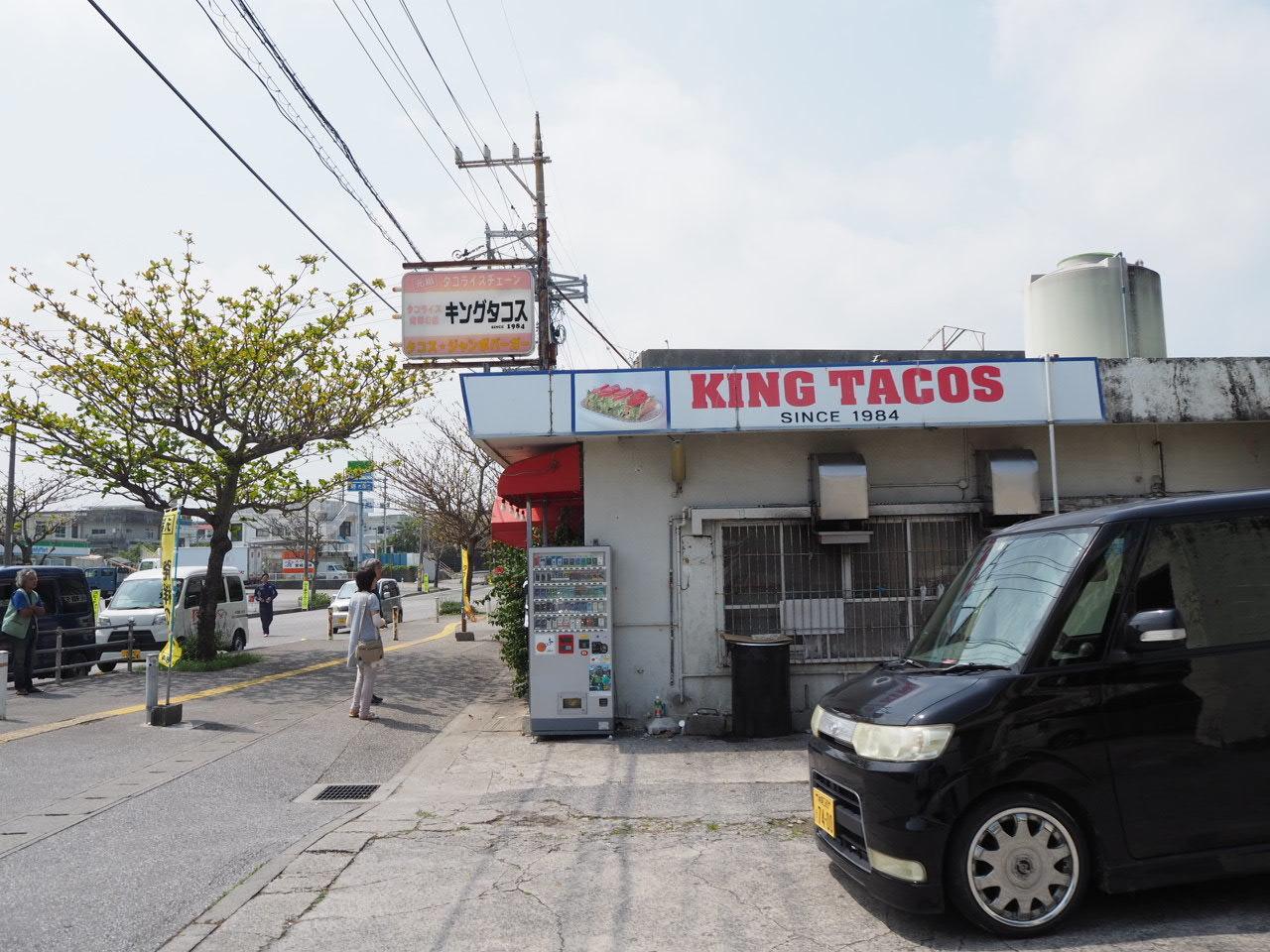 沖縄5日目 楽しかったさー_f0370091_22183313.jpg