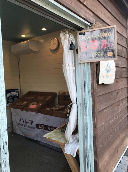 吉川市あおいはるさんでの販売最後_e0351292_22300334.jpg
