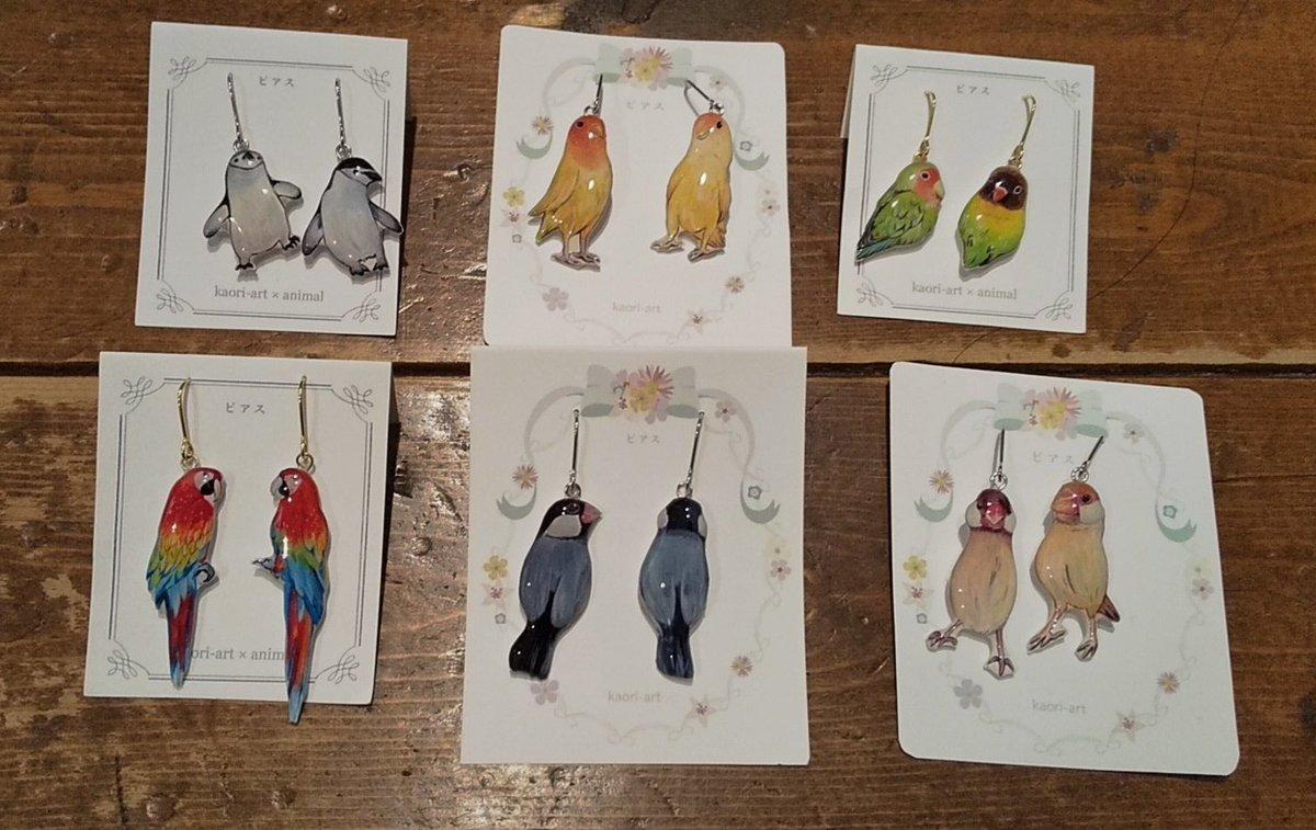 関西つうしん【鳥展 vol.10】kaori-art作品紹介、通販受付中です_d0322493_23511613.jpg