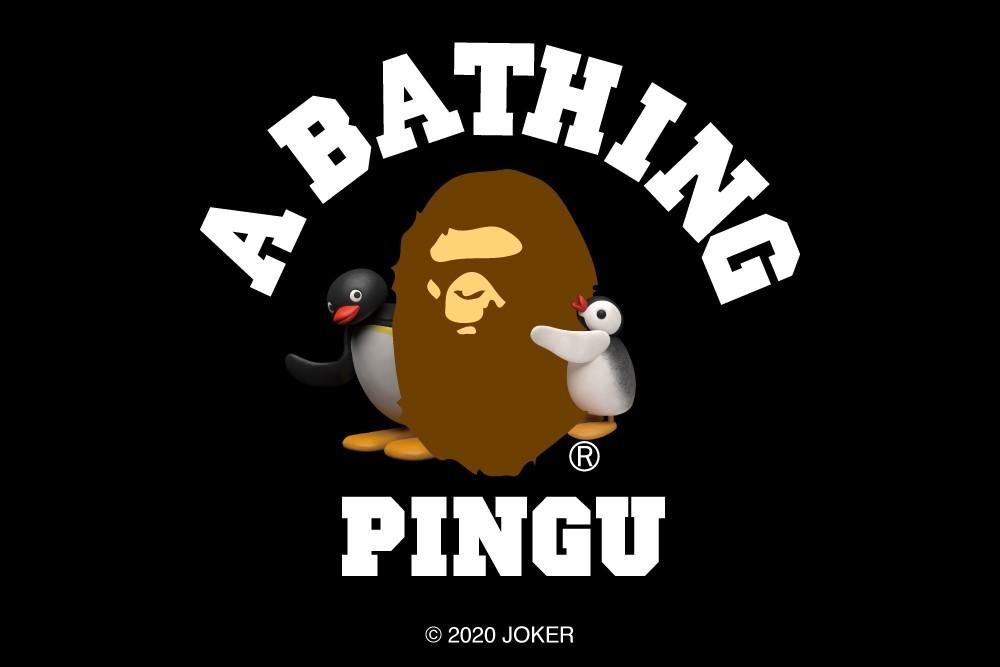 A BATHING APE® × PINGU_a0174495_13072098.jpg