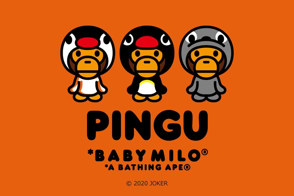 A BATHING APE® × PINGU_a0174495_13072796.jpg