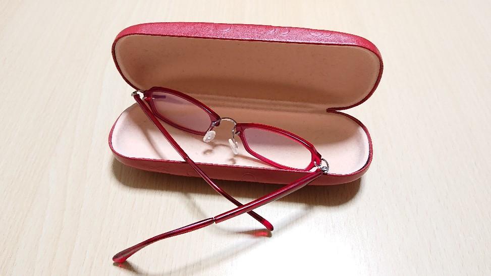 眼鏡ケース seria_c0004311_22212190.jpg