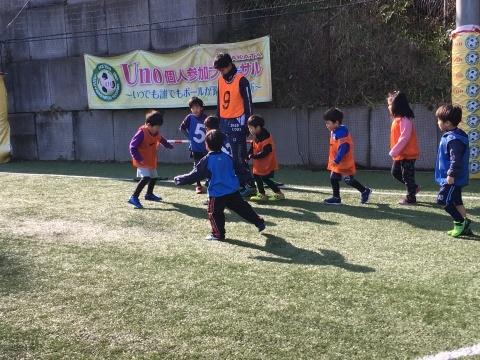 ゆるUNO 3/7(土) at UNOフットボールファーム_a0059812_15462899.jpg