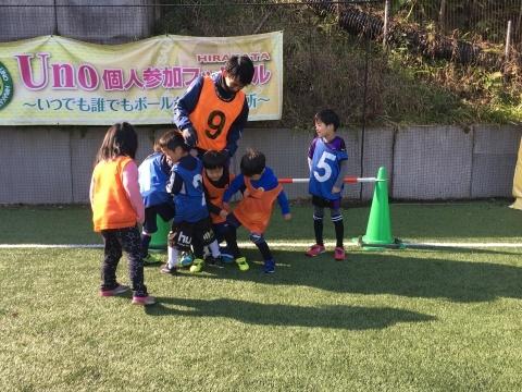 ゆるUNO 3/7(土) at UNOフットボールファーム_a0059812_15463308.jpg