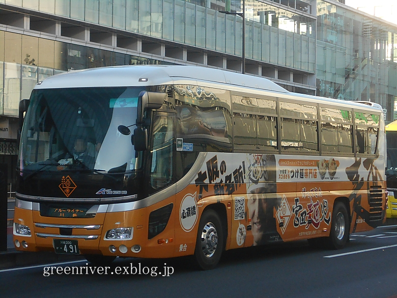 広栄交通バス 491_e0004218_2012558.jpg