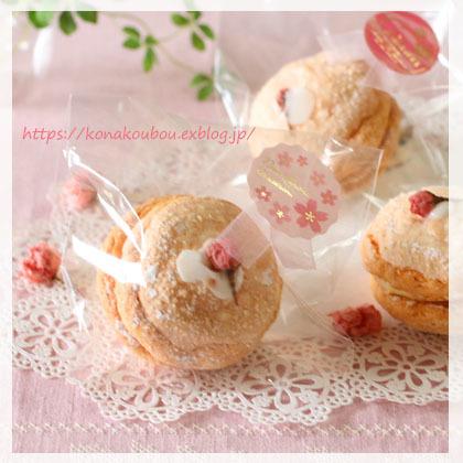 4月のお菓子・桜のブッセ_a0392423_00474726.jpg