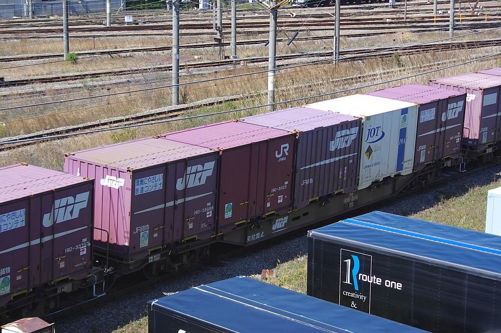 3/20東京貨物ターミナル着66レのコキとコンテナ_f0203926_21171870.jpg