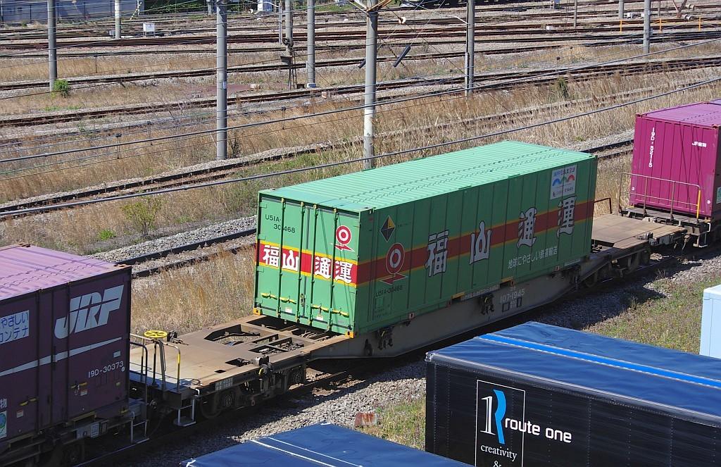 3/20東京貨物ターミナル着66レのコキとコンテナ_f0203926_21183387.jpg