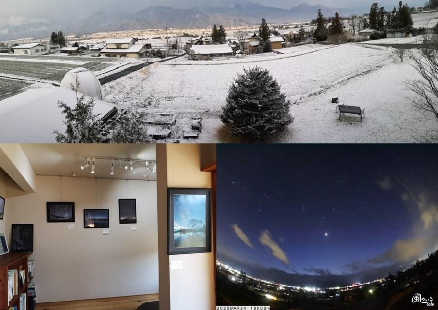 雪景色の朝_a0212730_00121342.jpg