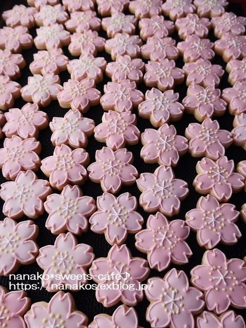 桜のアイシングクッキー出来ました_d0147030_21243254.jpg