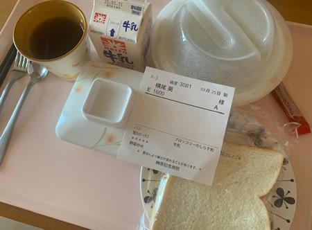 朝食_d0248537_08402062.jpg