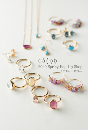 carob 2020 Spring Pop Up Shop at 銀座 サロン ドゥ ラー 4/7~12_b0278339_16280701.jpg