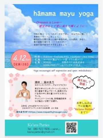MARLOWE葉山マリーナ×yogaコラボ企画のイベント開催します♪_a0267845_18541471.jpg