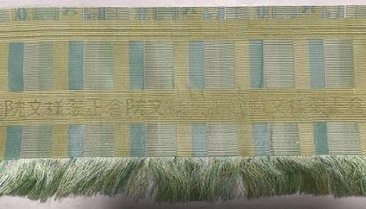 私用に仕立てた・今河織物Xエルメスの羽織。_f0181251_17233141.jpg
