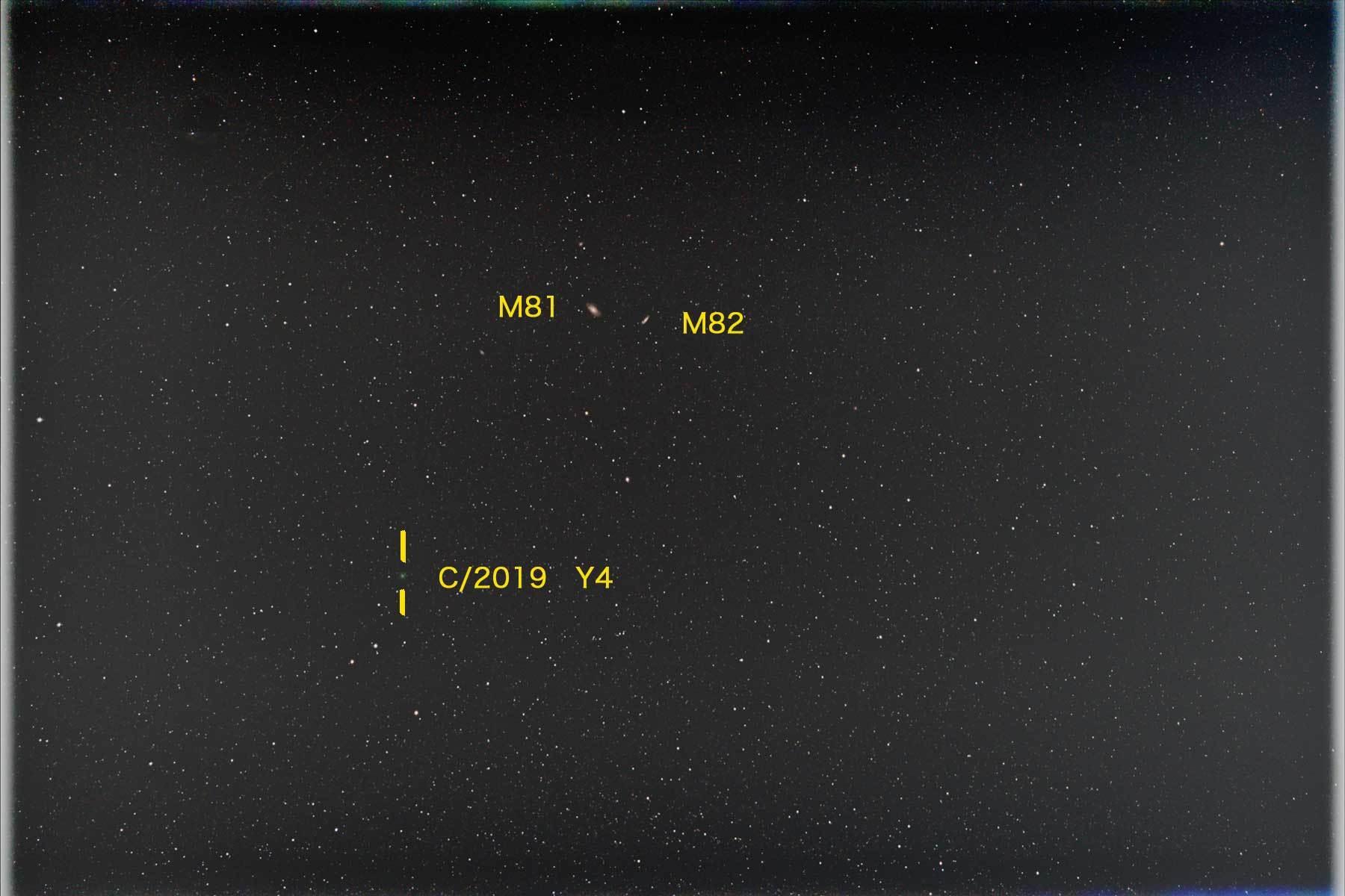 アトラス彗星2020年3月20日_b0400557_21362051.jpg