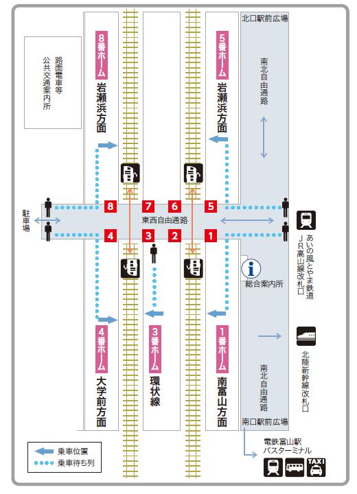 市内電車の乗り場~富山駅から乗る場合~_a0243562_11354514.png