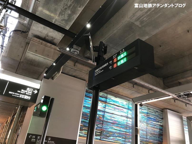 市内電車の乗り場~富山駅から乗る場合~_a0243562_11414102.jpg