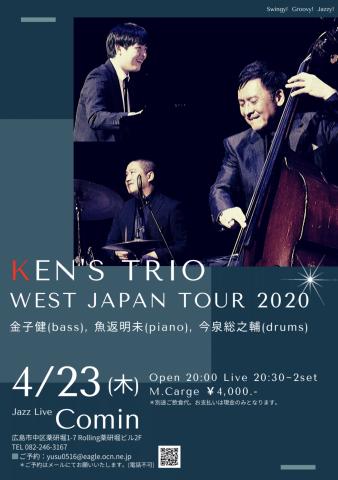 4月23日(木)スペシャルライブ KEN\'S TRIO west japan tour2020_b0117570_14033277.jpg
