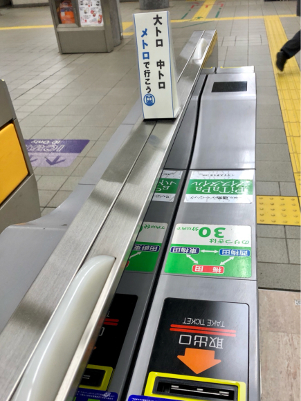 大阪メトロ 肥後橋駅_d0339676_14405572.jpg