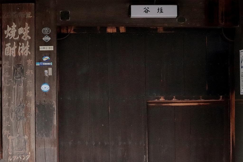 望遠で撮る城下町 福知山2_a0170082_15145545.jpg