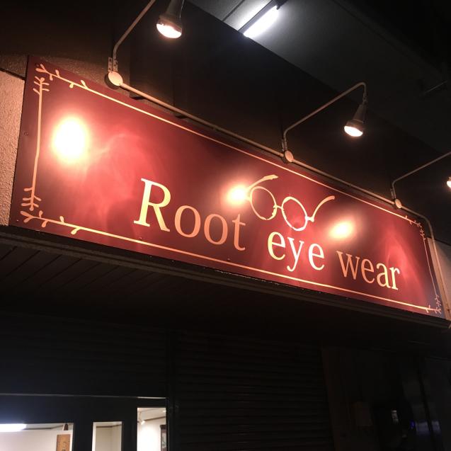 Root eyewearはおかげさまで6周年です。🍀_f0349583_15395954.jpg