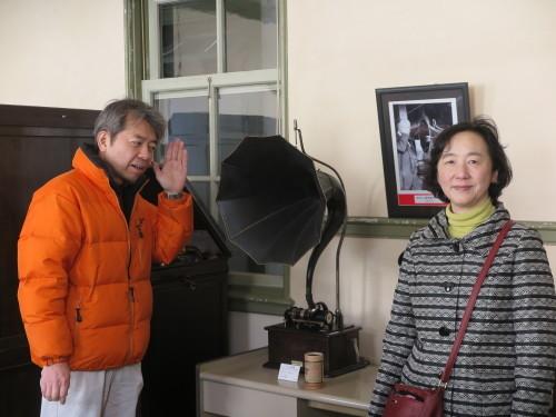 京都市のF.O.ペレイラ 清志・左容子様ご夫妻が来館_c0075701_05193526.jpg