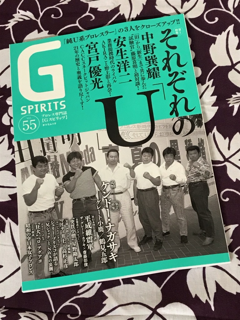 G SPRITS vol.55 【掲載誌のお知らせ】_f0170915_11144411.jpg
