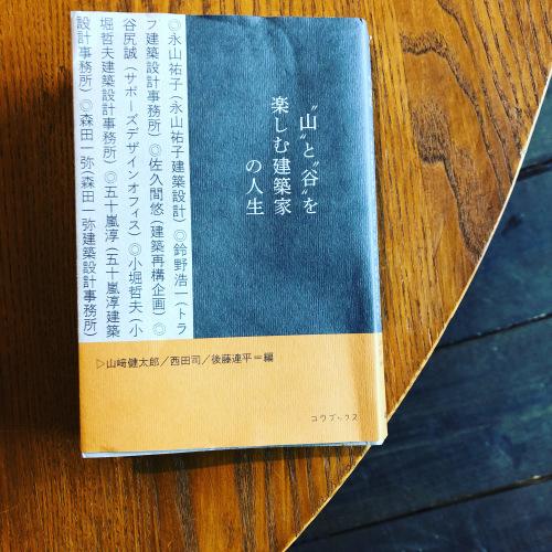 最近読んだ本_e0028417_19212622.jpeg