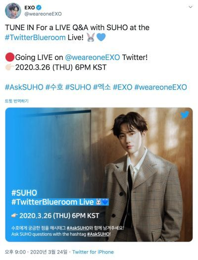 """EXO\'s Suho celebrates his first solo EP \""""Self-Portrait\"""" with a \'Live\' #TwitterBlueroom Session_a0390018_18204385.jpg"""