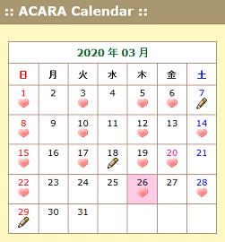 これからのインドネシア関連の催し(アチャラ) Acara Indonesia di Jepang_a0054926_09254661.jpg